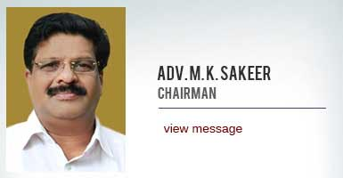KPSC Chairman