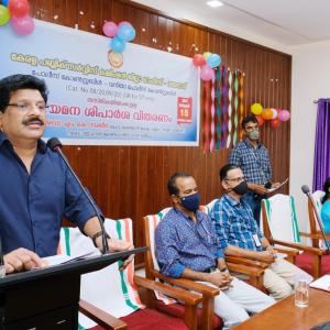 HONORABLE CHAIRMAN DISTRIBUTED ADVICE MEMO TO THE CANDIDATES FOR APPOINTMENT OF POLICE CONSTABLE ON   15-01-2021, AT REST HOUSE CONFERENCE HALL KALPETTA